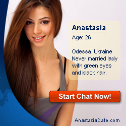 Anastasiadate.com: Where you can Find the Woman of Your Dreams